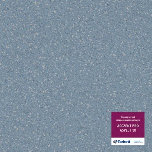 Линолеум Tarkett «Aspect 10» из коллекции Acczent Mineral PRO